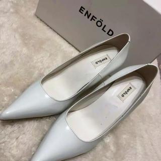 エンフォルド(ENFOLD)のエンフォルド新品未使用(ハイヒール/パンプス)