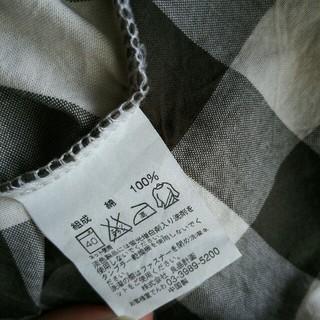 ムジルシリョウヒン(MUJI (無印良品))の美品 無印良品 シングル 掛敷布団カバー (シーツ/カバー)