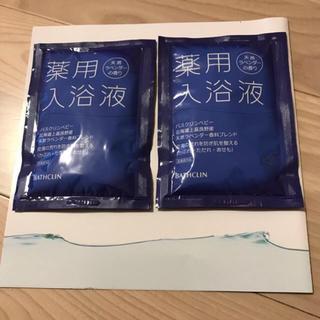 薬用入浴液 バスクリンベビー(入浴剤/バスソルト)