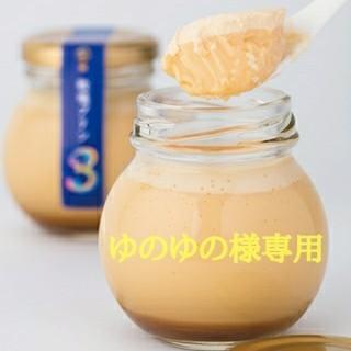 ゆのゆの様専用 プリン(12個)(菓子/デザート)