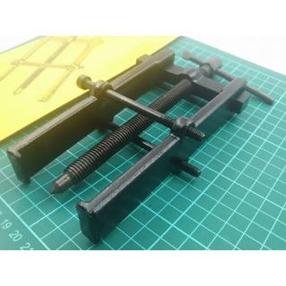 ベアリングプーラー 2爪 8インチ(メンテナンス用品)