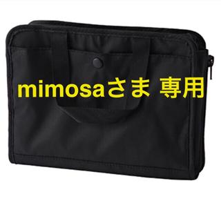 ムジルシリョウヒン(MUJI (無印良品))の無印良品 バッグインバッグ ナイロンタフタ(ポーチ)