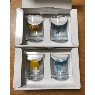 イッタラ(iittala)のmoz  グラス  4個セット(グラス/カップ)