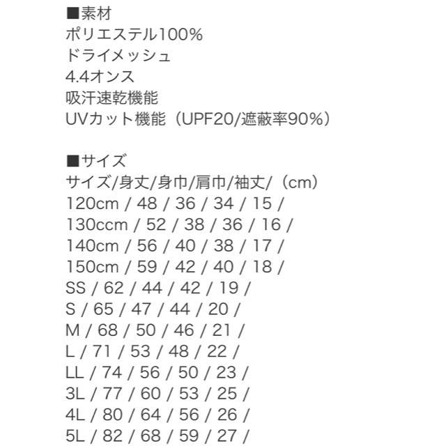 64a23ebdf1 名前入りドライTシャツ 150cm 大迫半端ないっての通販 by Mii☆'s shop ...