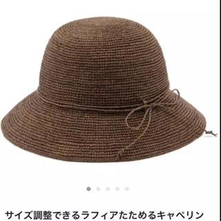 MUJI (無印良品) - ラフィアハット ブラウン 56〜57.5cm