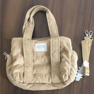 シマムラ(しまむら)の新品 しまむら 多機能バッグ ハンドバッグ トートバッグ (ハンドバッグ)