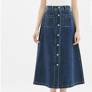 ジーユー(GU)のGU デニムフロントボタンマキシスカート/ブルーL(ロングスカート)