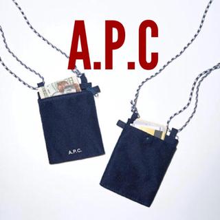 アーペーセー(A.P.C)の早い者勝ち☆アーペーセー A.P.C. ネックウォレット ショルダーポーチ☆(ポーチ)