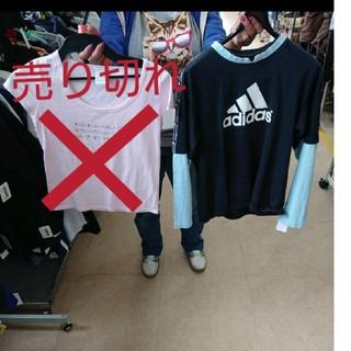 アディダス(adidas)のアディダス 長袖トップス(Tシャツ(長袖/七分))