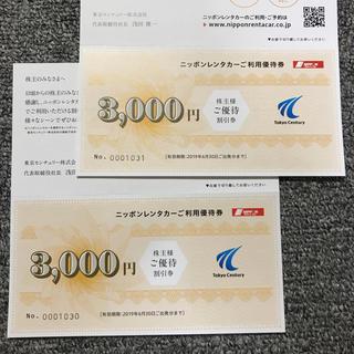 ニッポン レンタカー 3000円割引券✖️2枚(その他)