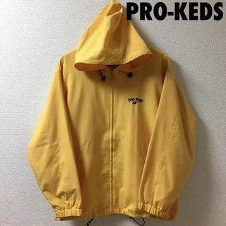 PRO-Keds - 1365 PROKEDS プロケッズ ナイロン パーカー