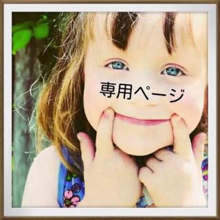 ヨミウリジャイアンツ(読売ジャイアンツ)の新品 靴下 二足セット(靴下/タイツ)