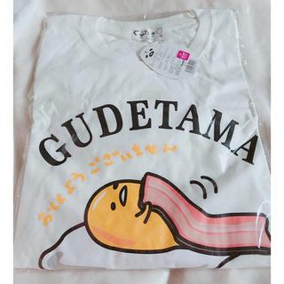 グデタマ(ぐでたま)のぐでたま Tシャツ Mサイズ(Tシャツ/カットソー(半袖/袖なし))