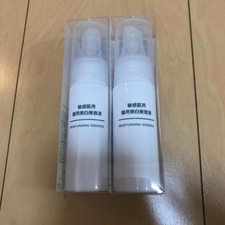 ムジルシリョウヒン(MUJI (無印良品))の送料込新品無印良品薬用美白美容液二個セット(美容液)