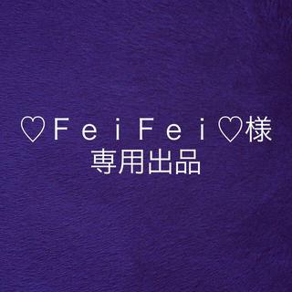 ヴィヴィアンウエストウッド(Vivienne Westwood)の♡FeiFei様専用出品(ネクタイ)