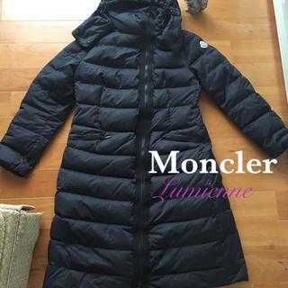 モンクレール(MONCLER)のモンクレール ロング ダウン コート ヘルノ ダウンジャケット ダウンコート(ダウンコート)