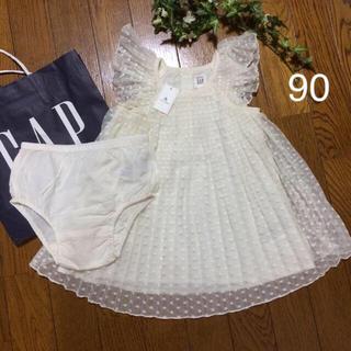ベビーギャップ(babyGAP)の新品 baby  GAP 90 ノースリーブワンピース スリーブドレス パンツ付(ワンピース)