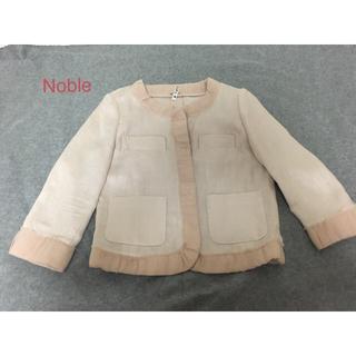 ノーブル(Noble)の【お値下げ・美品】ノーブルのジャケット(ノーカラージャケット)