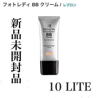 レブロン(REVLON)の【限定SALE価格!】レブロン フォトレディBBクリーム10(LITE)新品(BBクリーム)