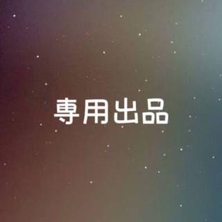 コンバース(CONVERSE)の🅰️様専用★コンバース ロゴブラック(トートバッグ)