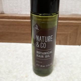 ネイチャーアンドコー(Nature&Co)のネイチャーアンドコー ヘアオイル(オイル/美容液)