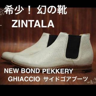 ジンターラ(Zintala)のZINTALAジンダーラ サイドゴアブーツ(ブーツ)