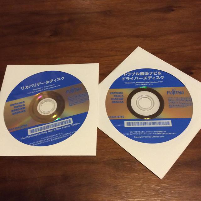 ディスク リカバリー HP PC