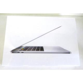 マック(Mac (Apple))の未開封 Apple MacBook Pro A1707 15インチ シルバー(ノートPC)