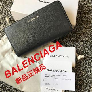 バレンシアガ(Balenciaga)のれんたろー様専用! バレンシアガ 財布 正規品 新品 BALENCIAGA(財布)