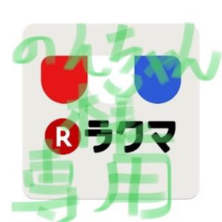 のんちゃん様専用☆ シーカヤック 釣り艤装ロッド リール ルアー(その他)