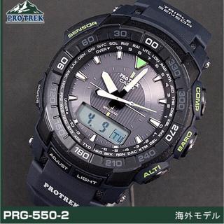 カシオ(CASIO)のカシオ プロトレック PRG-550-2 (腕時計(デジタル))