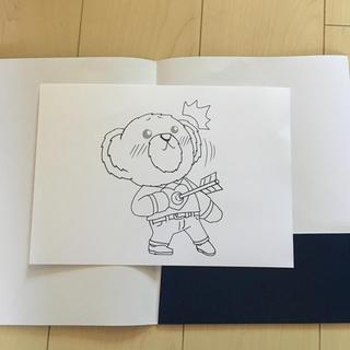 ポロラルフローレン(POLO RALPH LAUREN)のラルフの塗り絵❣️(キャラクターグッズ)