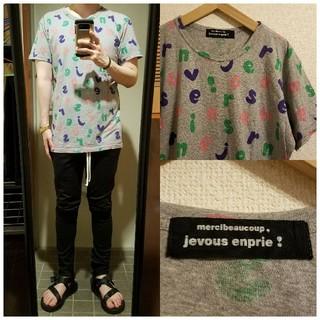 ジュヴゾンプリ!(jevous enprie!)のmercibeaucoup. jevous enprie 総ロゴ 半袖カットソー(Tシャツ/カットソー(七分/長袖))