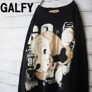 ガルフィー(GALFY)の人気◆GALFY ガルフィー スウェット 大きなキャラロゴ サイズF ブラック(スウェット)