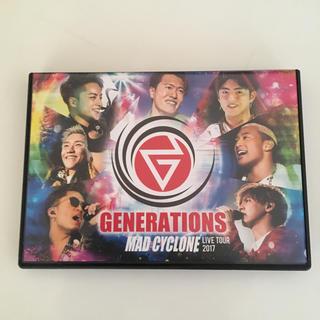 GENERATIONS - ジェネレーションズ ⭐️MAD CYCLONE DVD
