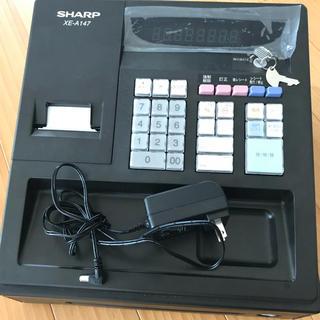 シャープ(SHARP)の電子レジスタ SHARP XE-A147 美品(その他)