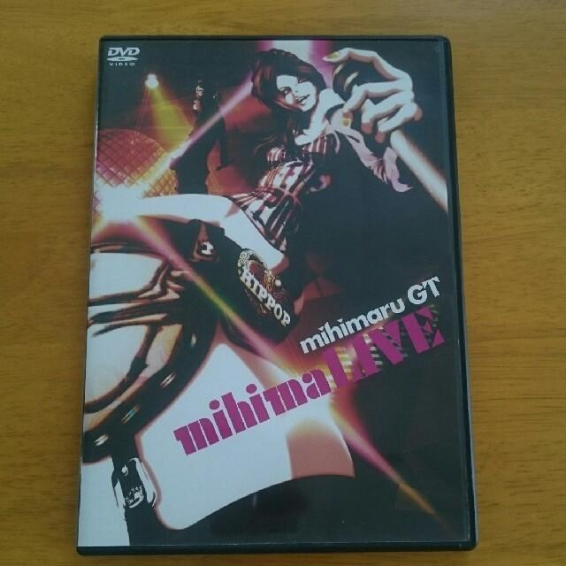 ミヒマルGT DVD mihimaLIVEの通...