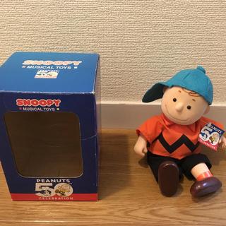 スヌーピー(SNOOPY)のチャーリーブラウン ビンテージ オルゴール付き人形(オルゴール)