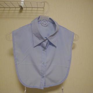 つけ衿 2枚セット 〈ブルー〉 〈白〉(つけ襟)