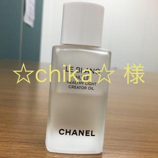 シャネル(CHANEL)の☆chika☆ 様(フェイスオイル / バーム)