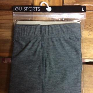 ジーユー(GU)のGU スポーツレギンス グレー Lサイズ(ウェア)