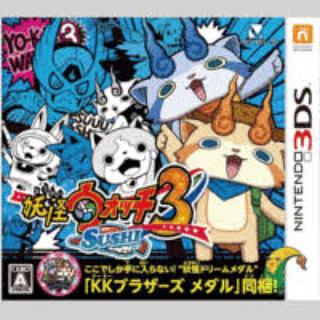 ニンテンドー3DS(ニンテンドー3DS)の送料無料 妖怪ウォッチ3 スシ(携帯用ゲームソフト)