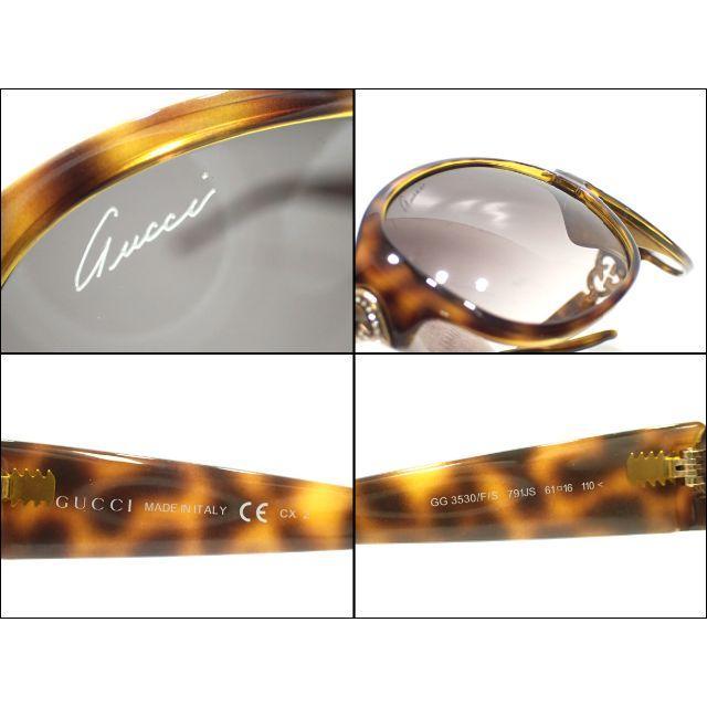Gucci(グッチ)のA615 グッチ サングラス インターロッキングGハート G3530 レディースのファッション小物(サングラス/メガネ)の商品写真