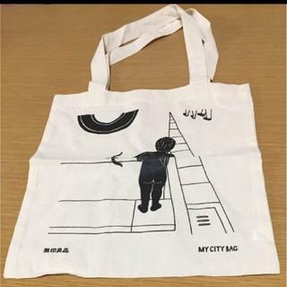 MUJI (無印良品) - 無印良品 非売品エコバッグ