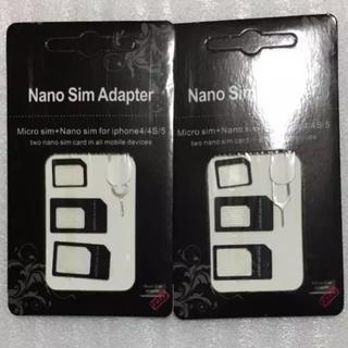 Nano Sim Adapter 4個セット(その他)