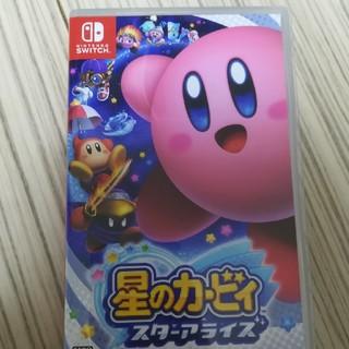 ニンテンドースイッチ(Nintendo Switch)の星のカービィ スターアライズ(家庭用ゲームソフト)