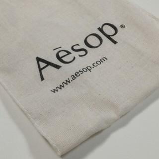 Aesop巾着♪