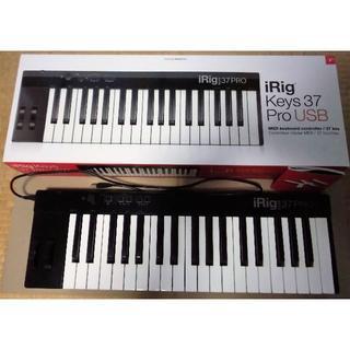 iRig keys 37 pro USB(MIDIコントローラー)