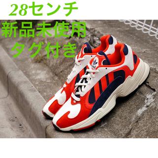 アディダス(adidas)の新品❗️28センチ YUNG1(スニーカー)