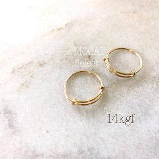 14kgf●サイズ調節OK🌟フリーリング(リング(指輪))